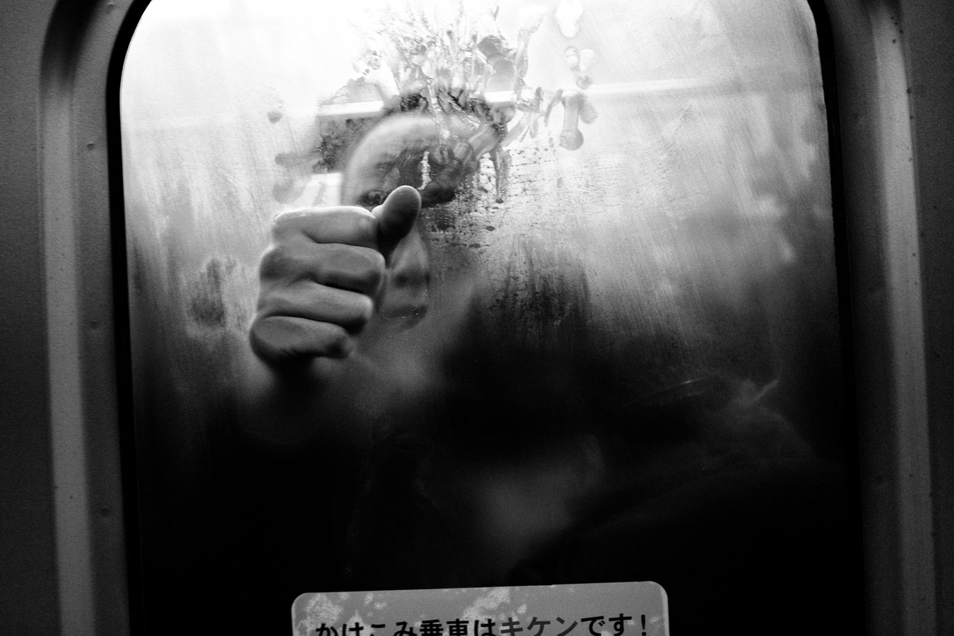 Токийская поездка, © Тадаши Ониши, Кодайра, Токио, Япония, Финалист категории «Уличная фотография» : Любитель, Конкурс фотографии «Перспективы» — Perspectives PhotoPlus Expo