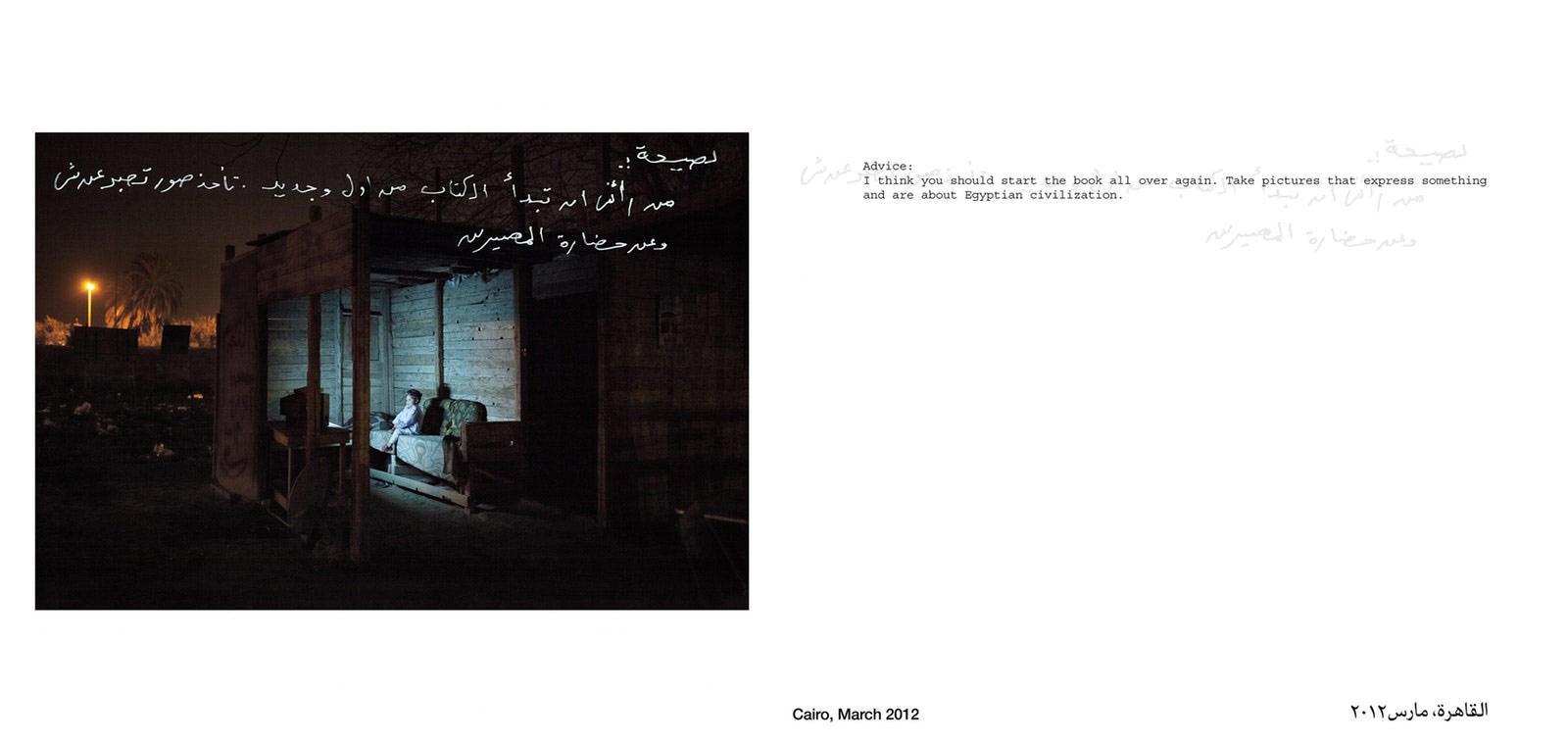 Как это может быть, © Бике Депуртер, Победитель персональной выставки «Кортона на ходу», Грант для фотографов PHmuseum