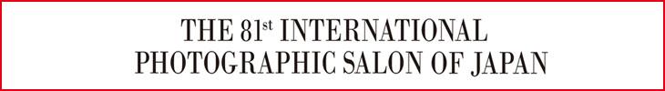 Международный фотосалон Японии