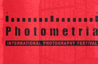 Международный фотоконкурс (Un)lucky (R)evolution («(Не)удачная (Р)эволюция») от Photometria