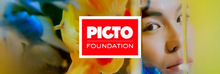 Премия PICTO в области модной фотографии 2021