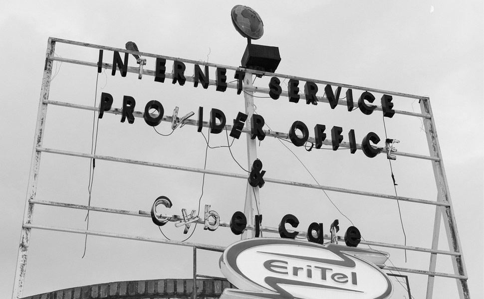 Интернет-сервис EriTel, © Эли Дерст, Премия Портфолио «Апертура»