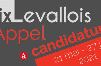 Премия Леваллуа — Prix Levallois