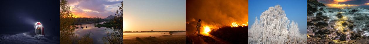 Конкурс фотографий «Битва стихий» от Prophotos