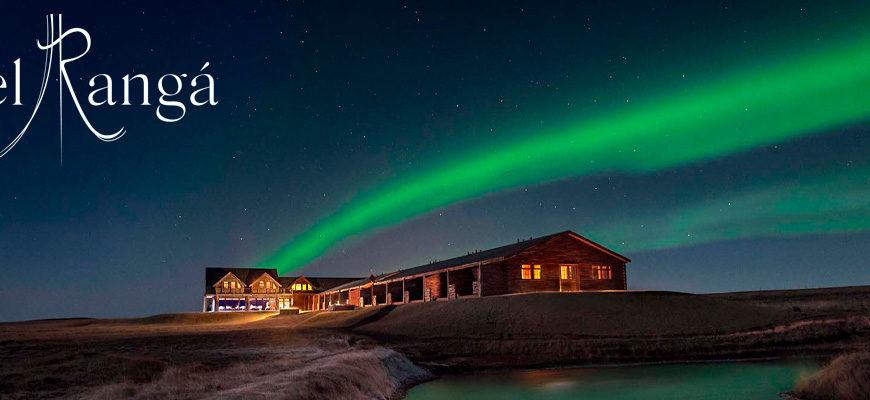 Исландский отель предложил фотографам месяц бесплатного проживания за снимки северного сияния