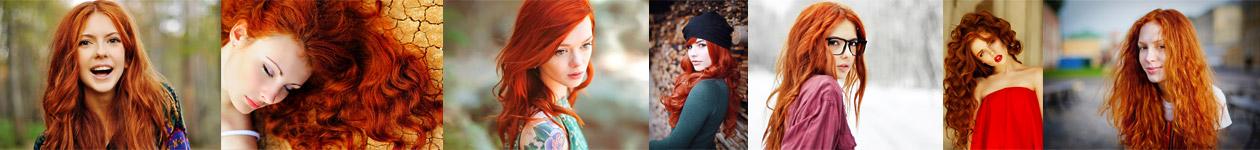 Фотоконкурс «Рыжие волосы»