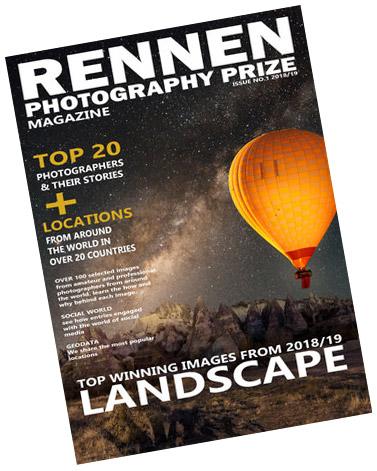Фотоконкурс пейзажа журнала Renner