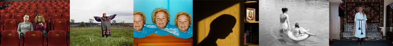Фотоконкурс «Род. Семья. Традиции»