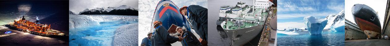 Фотоконкурс «Арктика. Люди. Ледоколы»