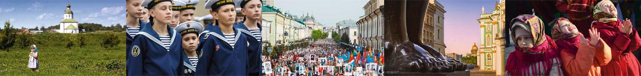Фотоконкурс «Россия — моя страна»