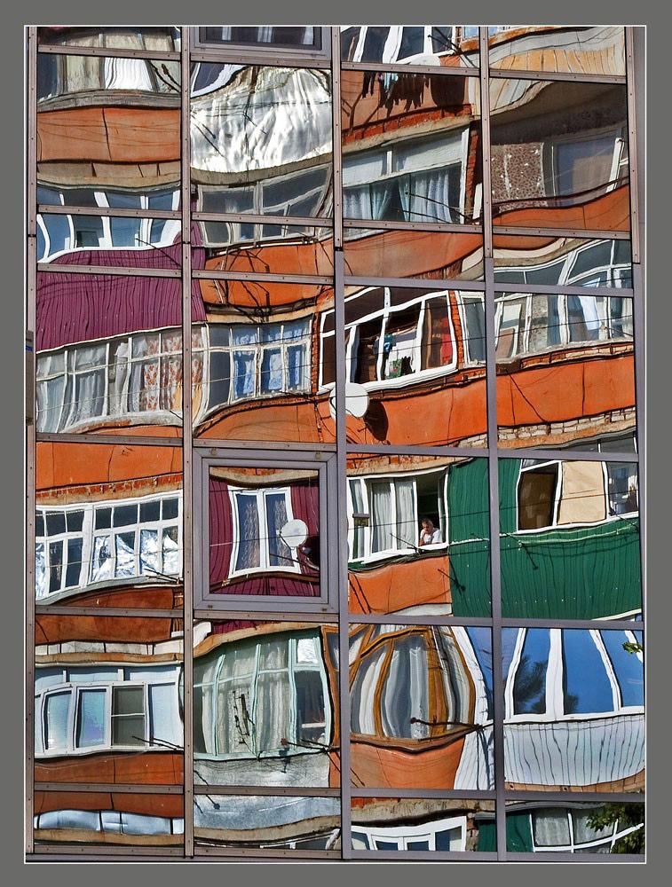 Зазеркалье, © Данилюк Светлана, Лагонаки, Всероссийский фотоконкурс «Россия — отчий дом»
