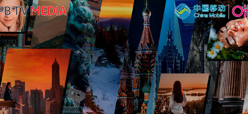 Китайско-российский конкурс видеороликов