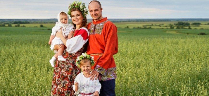 Фотоконкурс «Семья — душа России»