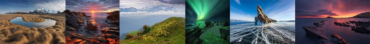 Фотоконкурс «Север — страна без границ»
