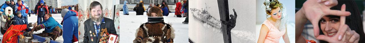 Фотоконкурс «Сибирь.doc»