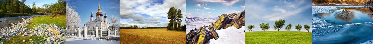 Фотоконкурс «Сибирь — любовь моя!»