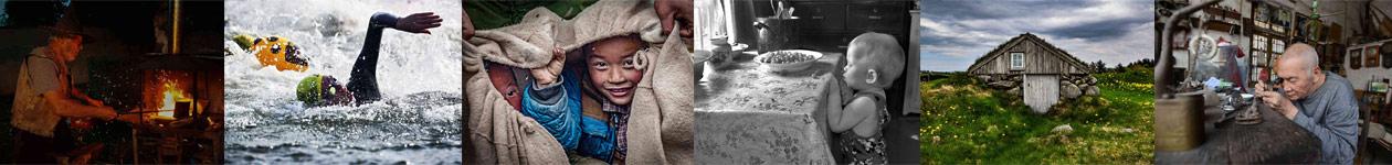 Молодёжный фотоконкурс «Шёлковый путь»
