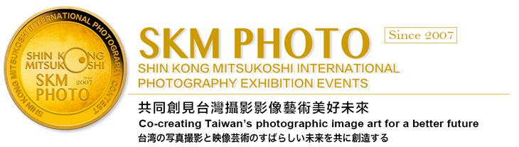 Международный конкурс фотографии Shin Kong Mitsukoshi 2022