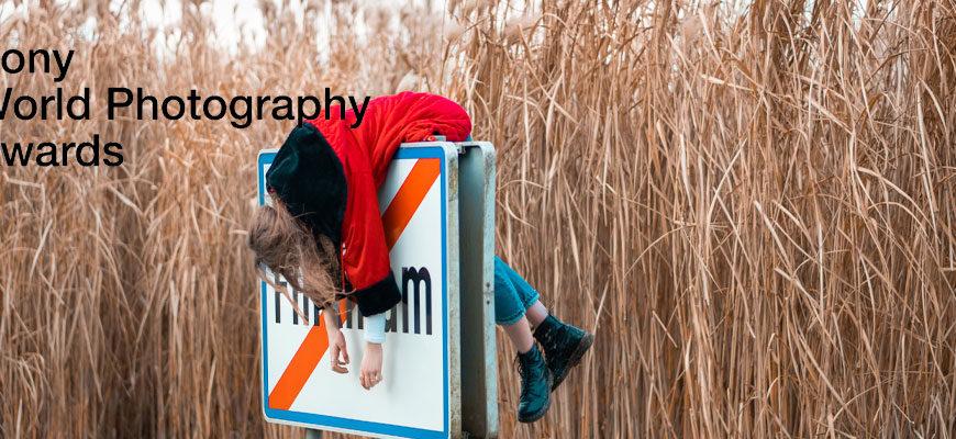 Молодёжный фотоконкурс «Open Call» от Sony World Photography Awards