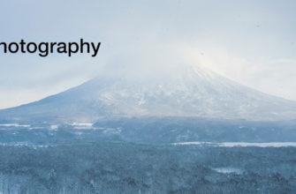 Молодёжный конкурс «Пейзаж» от Sony World Photography Awards