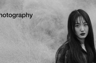 Молодёжный фотоконкурс «Портрет» от Sony World Photography Awards