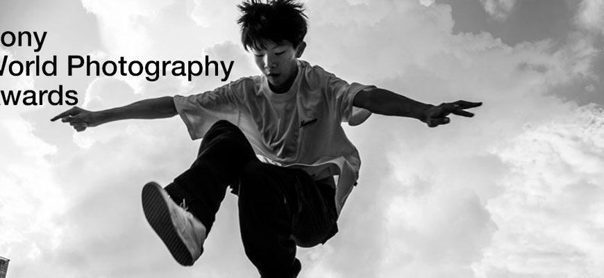 Молодёжный конкурс «Уличная фотография» от Sony World Photography Awards