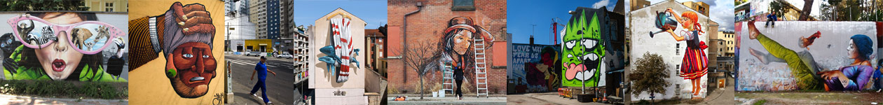 Фотоконкурс «Уличное искусство» / Street Art Photo Contest