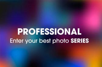 Фотоконкурс Sony World Photography Awards Professional