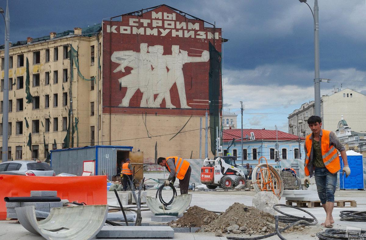 Мы строим коммунизм, © Игорь Стомахин / Москва, Фотоконкурс The Best of Russia 2017
