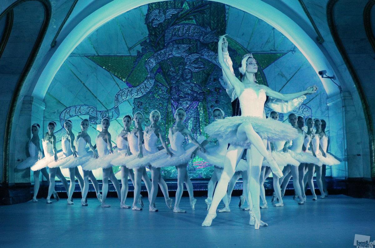 Ночь балета в метро, © Антон Гердо / Москва, Фотоконкурс The Best of Russia 2017
