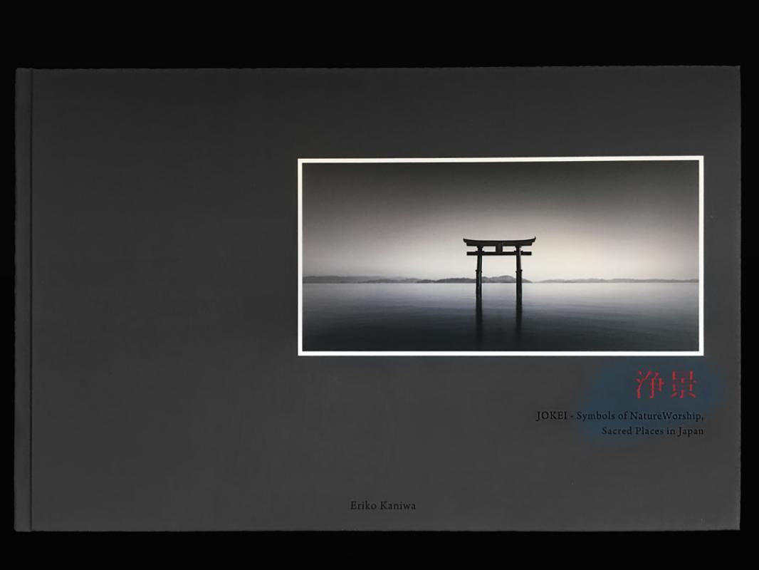 浄 景 JOKEI-Символы поклонения природе, священные места в Японии, © Эрико Канива, Япония, 1-е место в категории «Книга», любитель, Токийский фотоконкурс 2018 — TIFA
