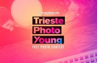 Фотоконкурс Trieste Photo Young