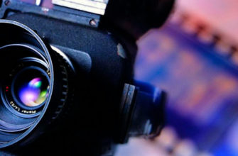 Международный конкурс-фестиваль социальных роликов «Твой взгляд»