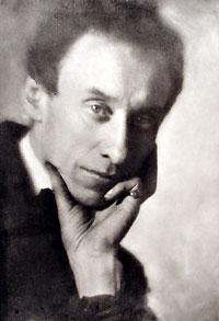 Утилин Василий Иванович
