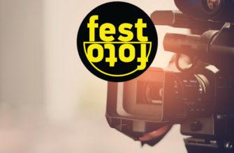 Конкурс видеотворчества «Видеовзгляд»