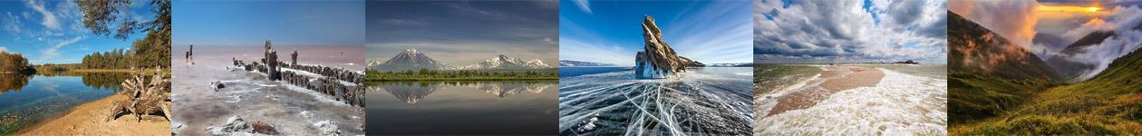 Фотоконкурс «Вики любит Землю»