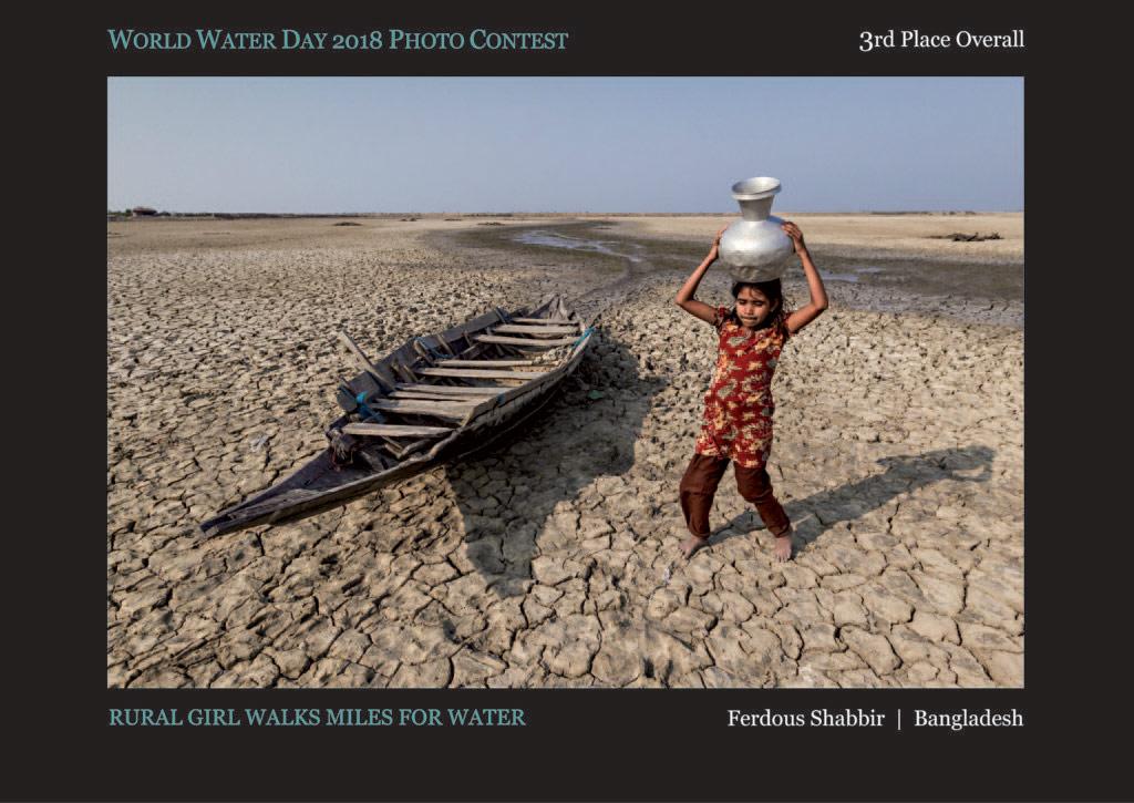 © Фердоус Шаббир, 3 место в фотоконкурсе, Фотоконкурс Всемирного дня воды — World Water Day