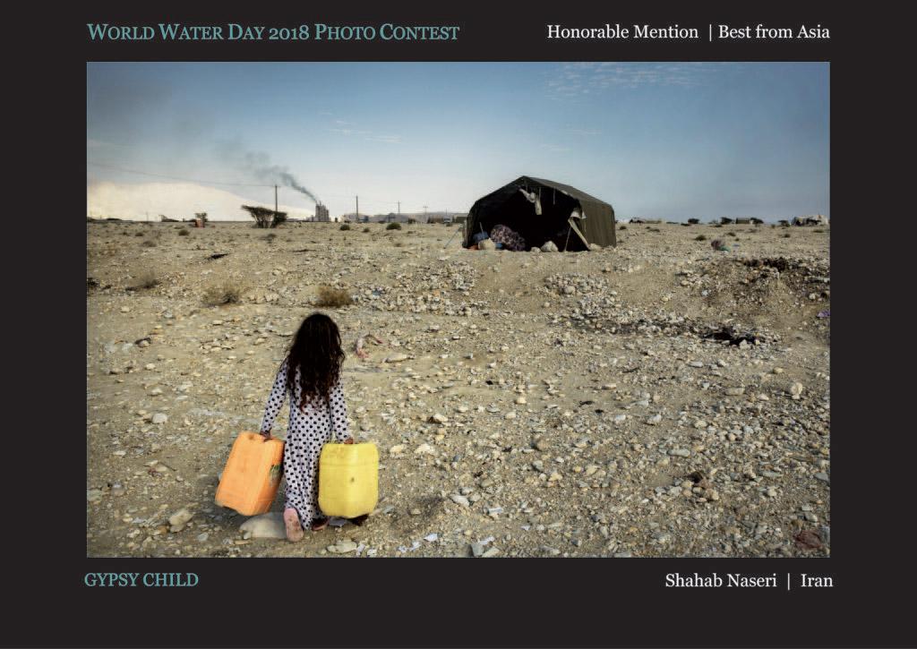 Цыганский ребёнок, © Шахаб Насери, Почётный приз «Лучший из Азии», Фотоконкурс Всемирного дня воды — World Water Day