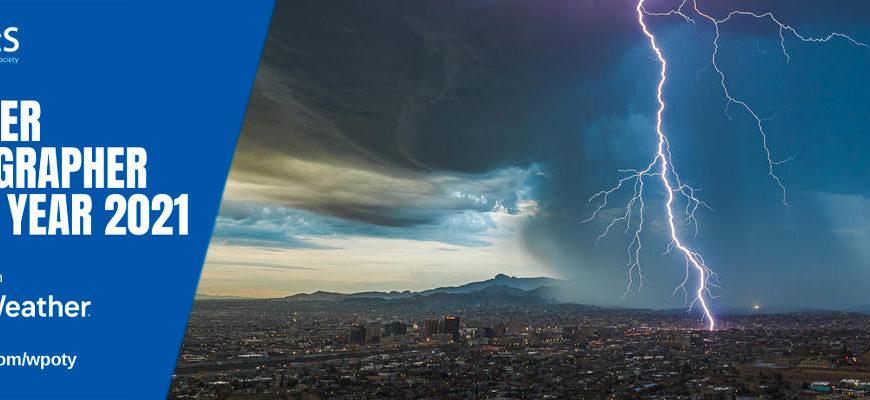 Фотоконкурс «Погодный фотограф года»