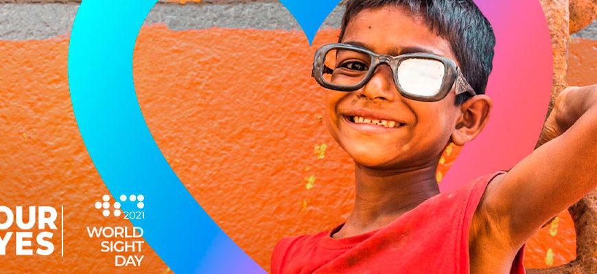 Фотоконкурс IAPB World Sight Day 2021
