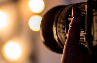 Международный фотоконкурс Xposure