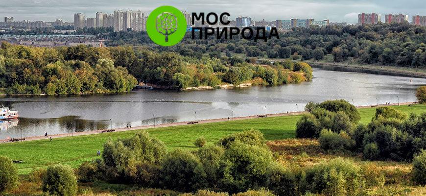 Фотоконкурс «Заповедная Москва» от Мосприроды