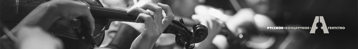 Всероссийский фотоконкурс «Зеркало искусств»