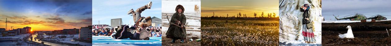 Фотоконкурс «Живём на Севере»