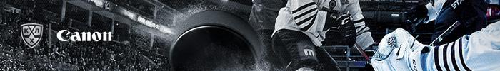 Фотоконкурс «#ЖивиХоккеем» от КХЛ и Canon